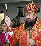Патриаршее поздравление епископу Каширскому Иову с 10-летием архиерейской хиротонии